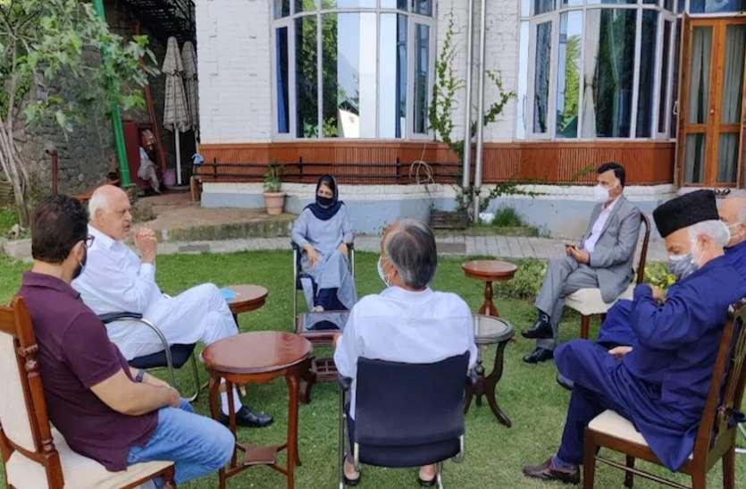 जम्मू-कश्मीर: केंद्र सरकार की सर्वदलीय बैठक से पहले आज गुपकार की बैठक, कई मुद्दों पर होगी चर्चा