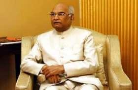 President Kanpur Visit: लोकभवन की तरह सर्किट हाउस के प्रेसिडेंशियल सूइट में बनेगी गुम्बद, इस तरह होगा आकर्षक