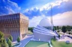 Masjid Nirman : 2021 में होगा मस्जिद का निर्माण, मिलने लगेगी चिकित्सा सेवा
