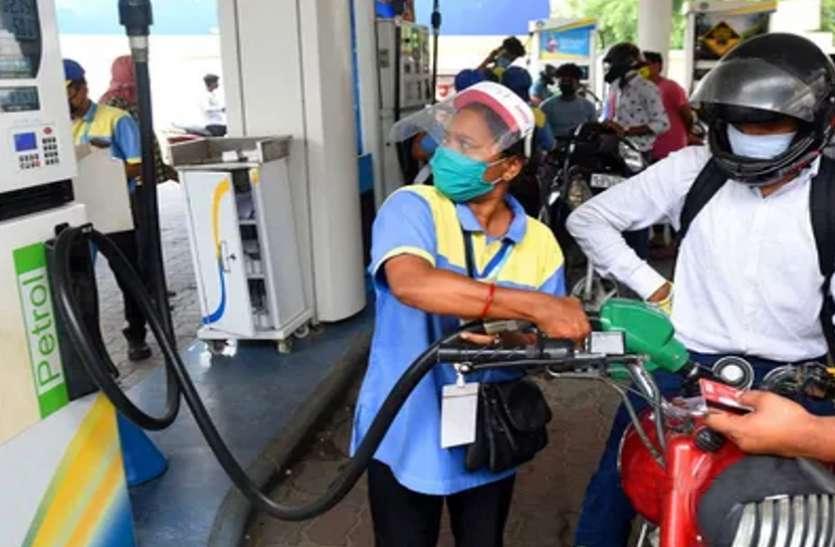 Petrol-Diesel Prices Increased Again Today, Know The Latest Price – Petrol Diesel Price Today