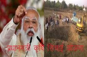 खेतों में तालाब खोदवा जल संरक्षण के साथ ही आमदनी का स्रोत बढ़ाएं किसान, सरकार देगी 52500 रुपये अनुदान