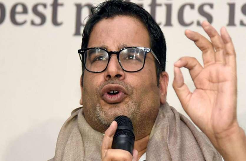 शरद पवार से मुलाकात के बाद प्रशांत किशोर का बड़ा बयान, लगता नहीं तीसरा-चौथा मोर्चा BJP को दे सकता है चुनौती