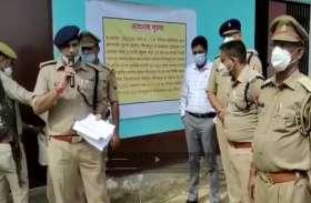 यूपी में शराब माफिया पर बड़ी कार्रवाई, मिर्जापुर में 5 करोड़ 42 लाख की सम्पत्ति कुर्क