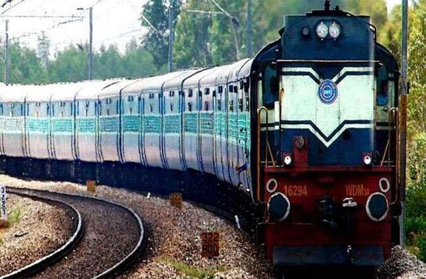इंजन और बोगी मेंं नई तकनीक के बाद अब रेलवे ने पटरी में किया नया प्रयोग