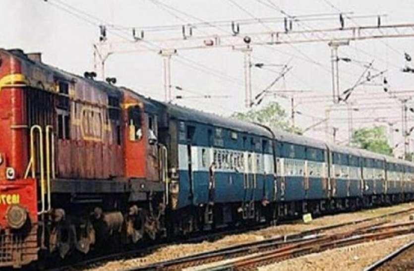 कई हजार यूनिट ऊर्जा की बचत कर रेलवे को पहुंचाया फायदा, जीएम ने सराहा