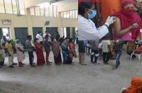 MP के इस जिले में बना vaccination का रिकार्ड, CM ने दी बधाई