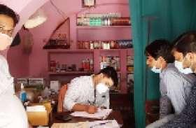 सीज क्लिनिक से मिली अवैध दवा