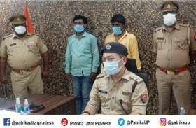 एक कुंतल गांजे के दो तस्कर गिरफ्तार, देसी तमंचा व नगदी बरामद