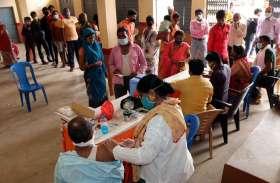 जिले में हुआ 102 प्रतिशत वैक्सीनेशन,12 हजार 976 लोगों को लगाया गया कोविड 19 का टीका