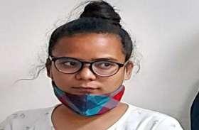 एक सिम एक्टिव करके कर ली डेढ़ करोड़ की ठगी, दिल्ली से गिरफ्तार हुई शातिर हसीना