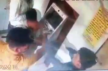 एटीएम कक्ष में हुआ कुछ ऐसा कि दो युवकों ने तीसरे युवक को जमकर पीटा, सीसीटीवी में कैद हुई घटना
