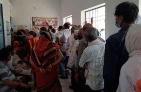 कोविड टीकाकरण को लेकर लोगों में उत्साह , वैक्सीन खत्म होने के बाद भी सेंटरों पर पहुंचे लोग