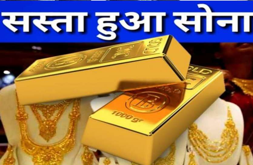 Gold Decline And Silver Rise, Know Today's Price – Gold Silver Price Today: Gold Decline And Silver Rise, Know Today's Price