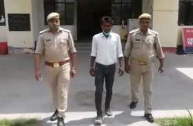 शराब पीने से रोकने पर पत्नी की हत्या कर फरार हुआ आरोपी पति गिरफ्तार