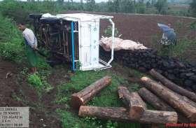 सागौन की लकडिय़ों से भरा वाहन पलटा