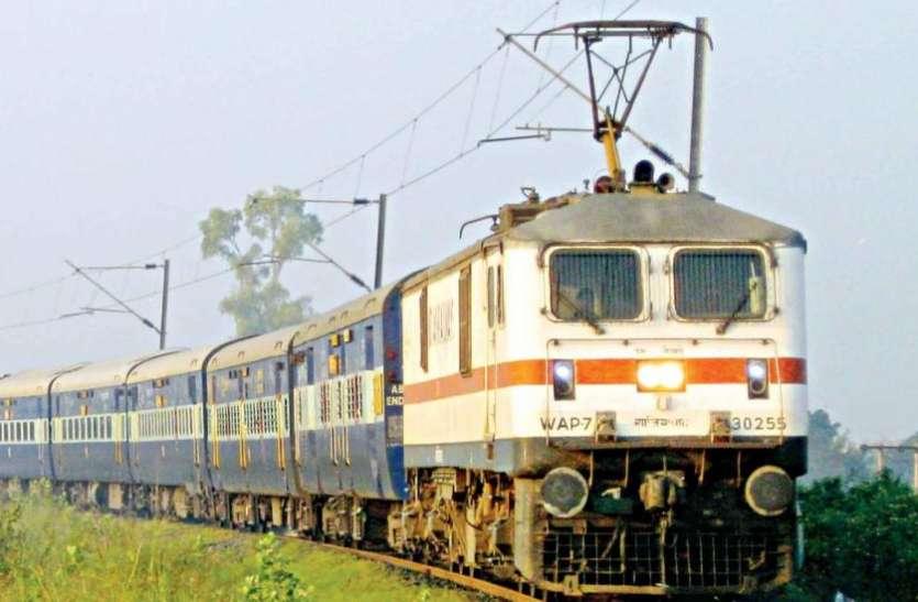 रेल यात्रियों के लिए खुशखबरी, रेलवे शुरू कर रहा है 48 ट्रेनें, यहां देखें पूरी लिस्ट