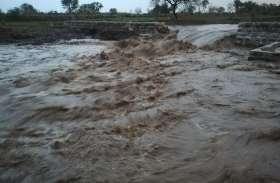 Monsoon alert...जोरदार बारिश, चवली नदी उफान पर