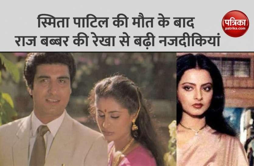 Raj Babbar Birthday Love Life And Unknown Interesting Fact – Birthday Special