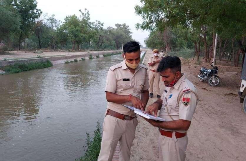हनुमानगढ़ में नहर किनारे मिली बाइक, दो के गिरने की आशंका, अलविदा का मैसेज भी भेजा