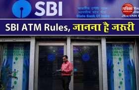 तमिलनाडु में SBI ने ATM से कैश निकालने पर लगाई रोक, 48 लाख की चोरी के बाद एक्शन