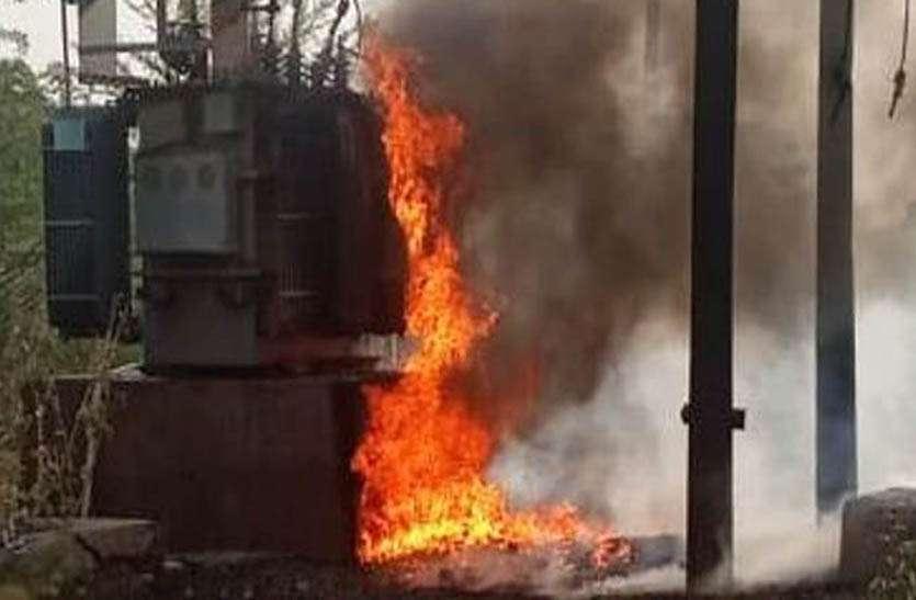 ट्रांसफॉर्मर में लगी आग पर दमकल से पाया काबू