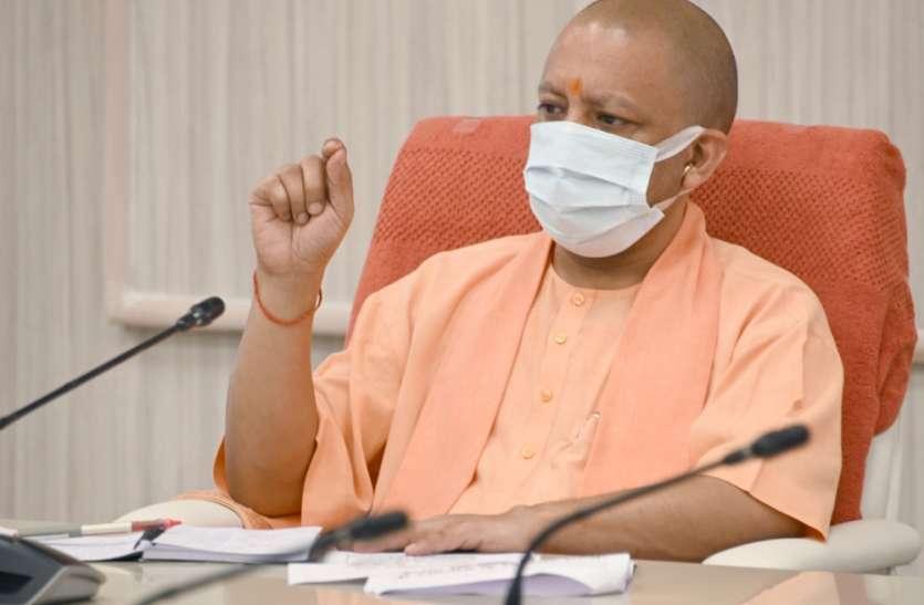 UP Cabinet Meeting: 29 प्रस्तावों पर लगी मुहर, 17 शहरों में मिलेगा Free WiFi, अयोध्या को तीन बड़ी सौगात