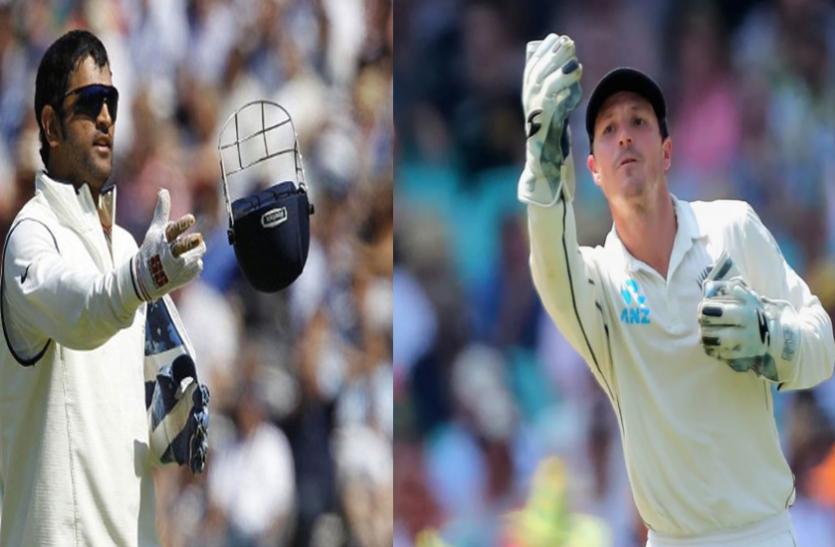 WTC Final: कॅरियर के अंतिम टेस्ट मैच में वॉटलिंग ने कैच लेने के मामले में तोड़ा धोनी का रिकॉर्ड