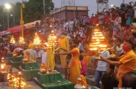 Ayodhya : माँ सरयू जयंती पर दीपों से जगमग हुई धारा, उतारी गई आरती