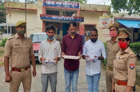हल्की मुठभेड़ के बाद पुलिस ने तीन शातिर लुटेरों को किया गिरफ्तार