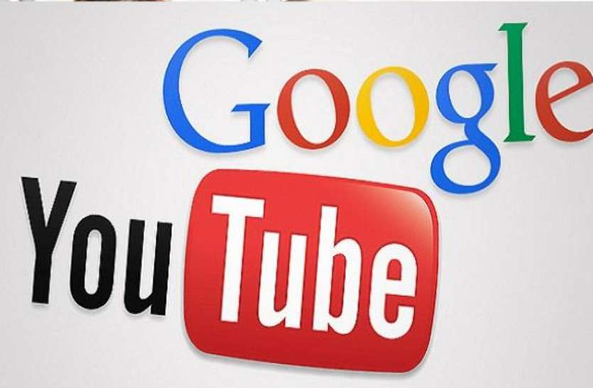 How to Delete Your Search History from Google and YouTube