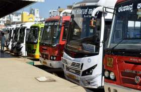 परिवहन निगमों को आय के अन्य विकल्पों की तलाश
