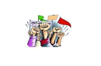 state employees ने MP government के खिलाफ खोला मोर्चा, लगाया ये आरोप...
