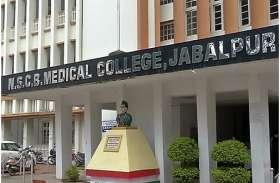 MP Medical University examination फिर विवादों में, विद्यार्थियों का हंगामा