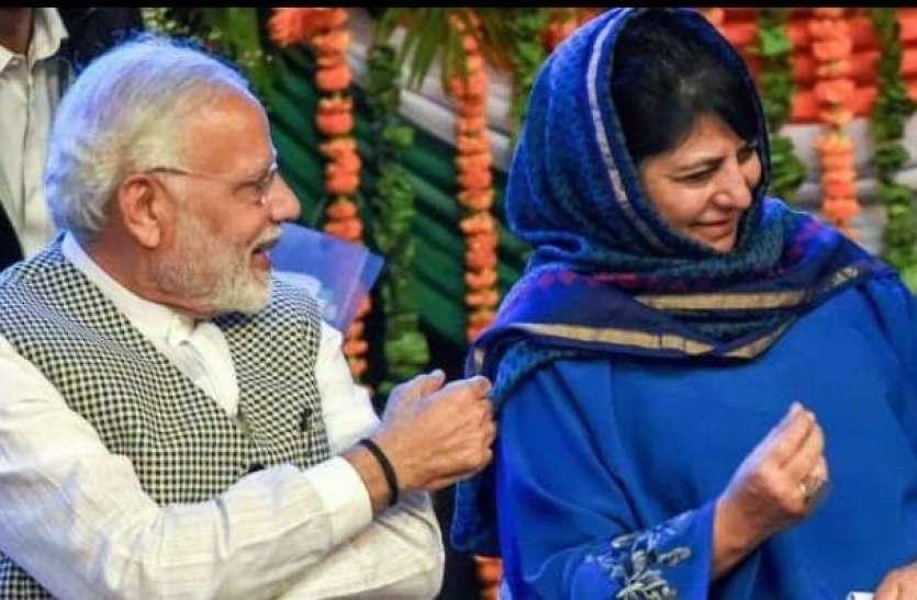 प्रधानमंत्री की बैठक से पहले यह जानना जरूरी, जम्मू-कश्मीर को पूर्ण राज्य का दर्जा वापस मिलने में अभी लगेगा लंबा वक्त