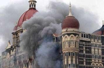 मुंबई हमले के आरोपी तहव्वुर राणा के प्रत्यर्पण पर कल होगी सुनवाई, भारतीय दल अमरीका पहुंचा
