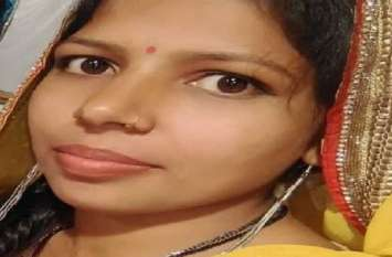 पुलिस खोजती रह गई बदमाशों को, BJP leader Pushpraj के बाद पत्नी नीलम ने भी दम तोड़ा