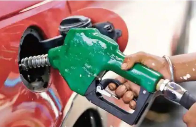 Petrol Diesel Price: आज फिर बढ़े पेट्रोल-डीजल के दाम, राजस्थान और एमपी के कई शहरों में पेट्रोल 110 रुपए के करीब