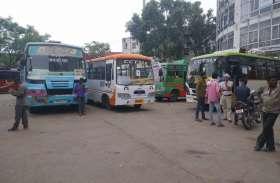 Buses: कभी चलती थी 250 बसें अब 50 भी नहीं चल रही