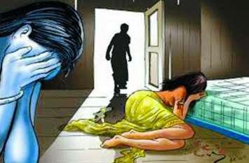 ससुर और बहू का रिश्ता कलंकित: पुत्रवधु के साथ ससुर ने किया दुष्कर्म