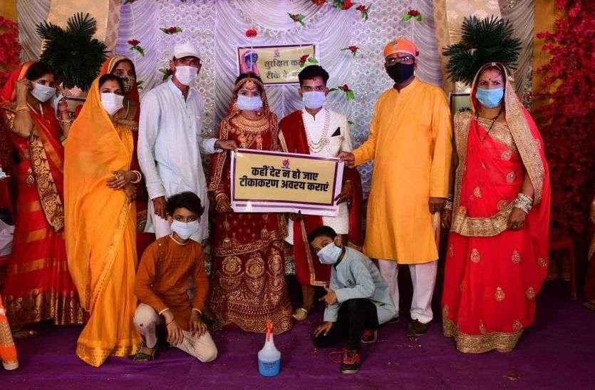 एक शादी ऐसी भी...रस्मों से पहले लगा खास टीका