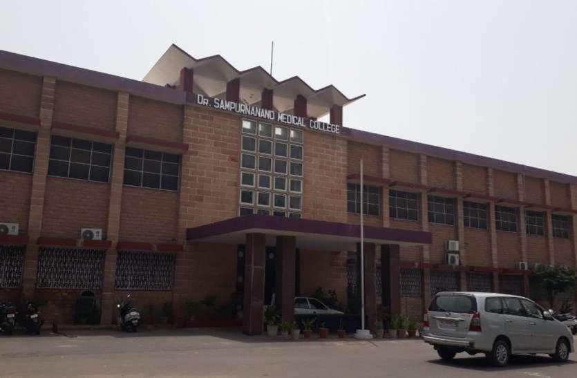 राज्य सरकार ने 6 मेडिकल कॉलेज से कोरोना की ऑडिट के लिए बनाई समितियां