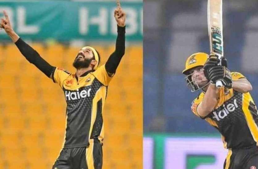 पाकिस्तानी सुपर लीग के फाइनल से पहले अचानक हैदर और उमैद को किया निलंबित