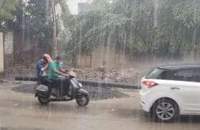 बादलों ने डाला डेरा, जबलपुर समेत संभाग में हो सकती है झमाझम बारिश - देखें वीडियो
