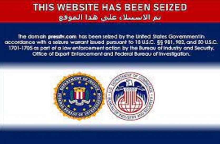 America Block Iran More Than 30 Website News Portal – Iran's 36 websites were blocked, America accused of propaganda