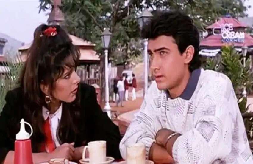 Aamir Khan's Kissing Scene With Pooja Bedi