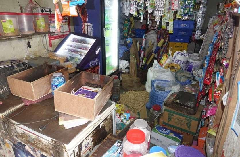 परचूनी की दुकान के तोड़े ताले, नकदी व सामान चोरी