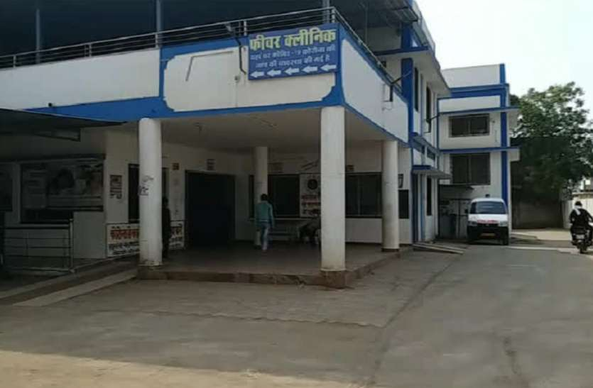 M P के सरकारी अस्पतालों का बुरा हालः सालों से चिकितस्कों के रिक्त पदों पर नहीं हुई नियुक्ति