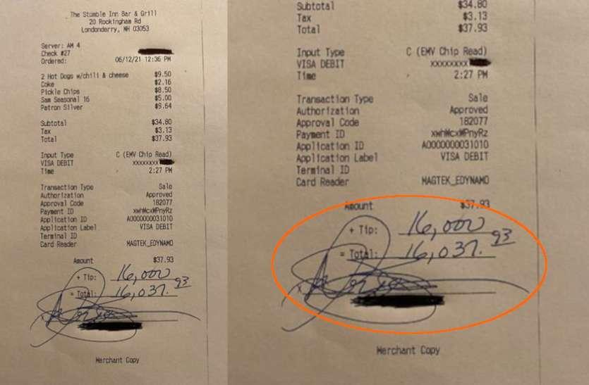 ग्राहक ने वेटर को दी 11,00,000 रुपए की टिप