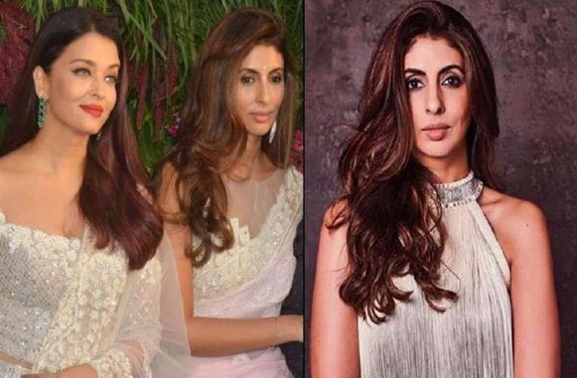 Shweta Nanda hates this habit of sister-in-law Aishwarya Rai Bachchan