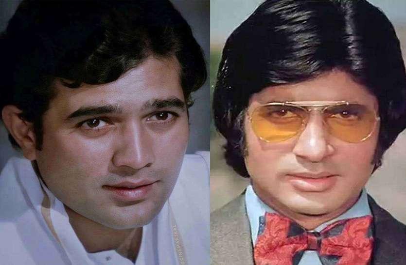 rajesh khanna asks amitabh bachchan how you felt after becoming supersr